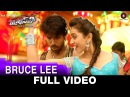 Bruce Lee The Fighter Title Song Full Video Ram Charan Rakul Preet Singh
