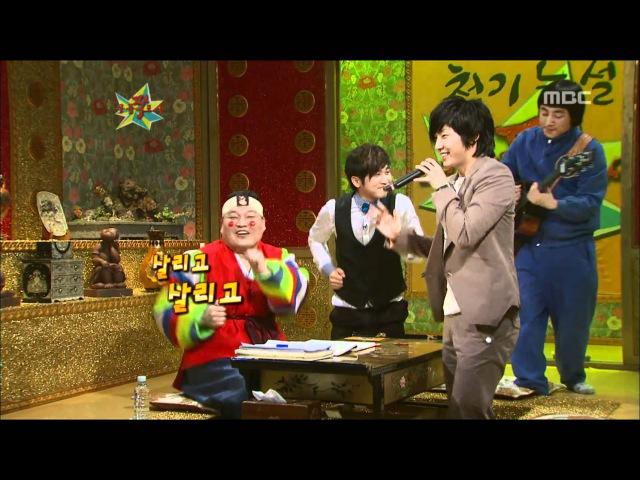 The Guru Show, Lee Jun-ki(2) 15, 이준기(2) 20090506
