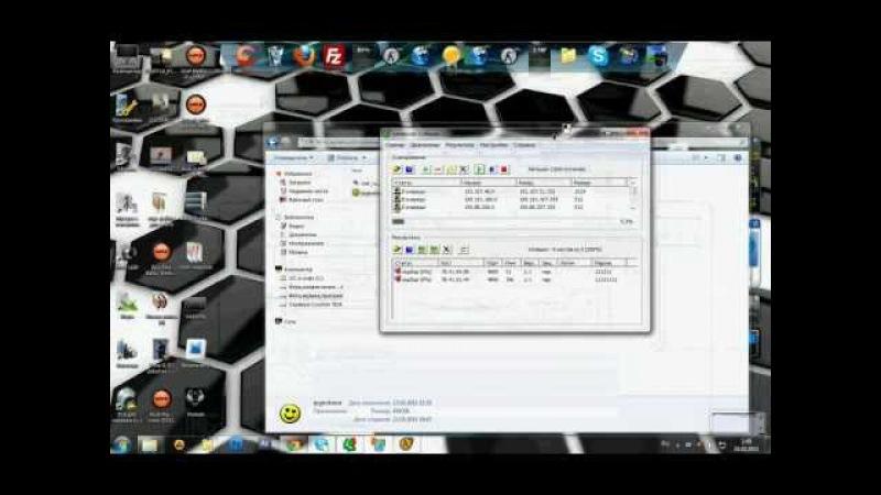 Скачать программу для взлома чужого компьютера через интернет. ключ к.