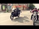 Heavenhill - Live to Ride (открытие байк сезона IDOLS MC, Иваново 23.05.2015)
