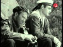 След в океане (1964) фильм смотреть онлайн