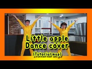 T-ARA & Chopsticks Brothers (티아라 & 젓가락형제) - Little Apple_작은사과 (dance cover, tutorial map, 안무 배우기)
