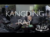 Kangding Ray DJ Set 360 Video @ Треугольник by m_division, Saint-Petersburg, 25.07.2015