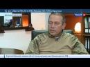 2014 Новости сегодня - Власти ДНР: сделаем все, чтобы найти убийц мирных жителей