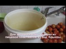 Солёные квашеные помидоры как из бочки но без бочки ускоренный домашний рецеп