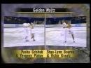 Grishuk & Platov (RUS) / Bourne & Kraatz (CAN) - 1998 Nagano, Ice Dancing, Compulsory Dance No. 1