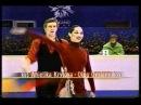 Krylova & Ovsiannikov (RUS) - 1998 Nagano, Ice Dancing, Compulsory Dance No. 2