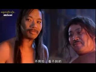 A Chinese Odyssey Part One - Pandoras Box - Khmer HD