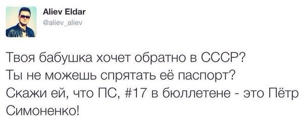 Активность террористов снизилась. Основные действия локализированы вокруг Донецка и вблизи Дебальцево, - СНБО - Цензор.НЕТ 4168