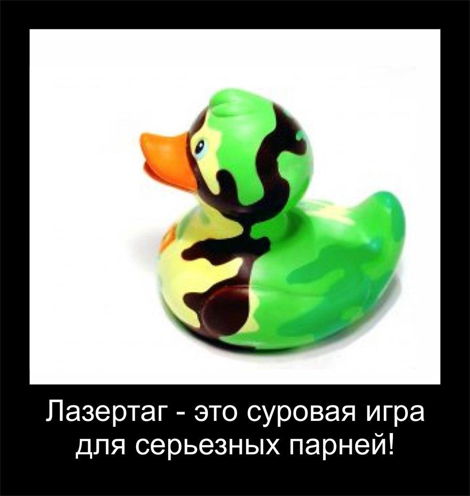 Афиша Новомосковск Лазертаг Open 16.11.2014