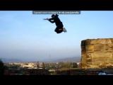 «Основной альбом» под музыку Клубняк реально качяет 2012 год - Последняя встреча,Прикол,кул,баба,тёлка,паркур,прыжок,рэп,па