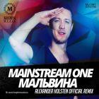 Mainstream One - �������� (Alexander Holsten Official Remix) [2014]