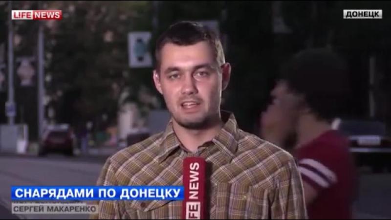 Девятиэтажка в Донецке получила шесть прямых попаданий из танков ВСУ
