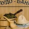 Русская Баня в Пскове