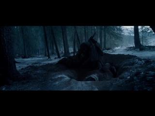 Выживший / The Revenant (2015) HD Дублированный трейлер №2
