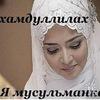Баяна Бекетова