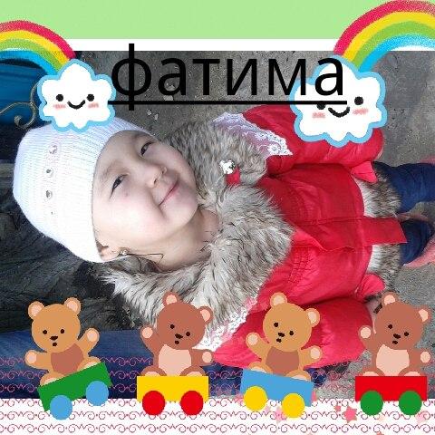 Сима Батырбаева - фото №29