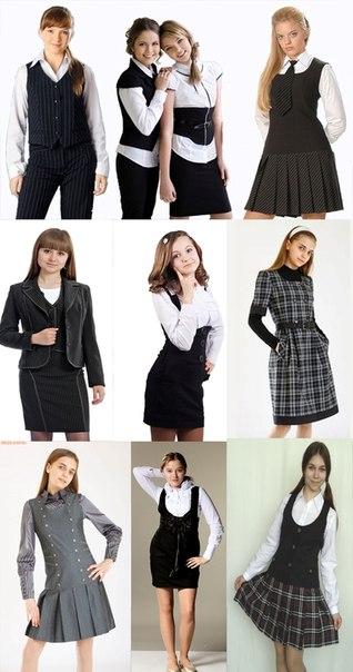 Модная зимняя одежда для девочек - комфортная одежда для работы и.