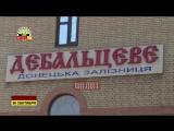 В Дебальцево и Углегорске восстанавливают дома