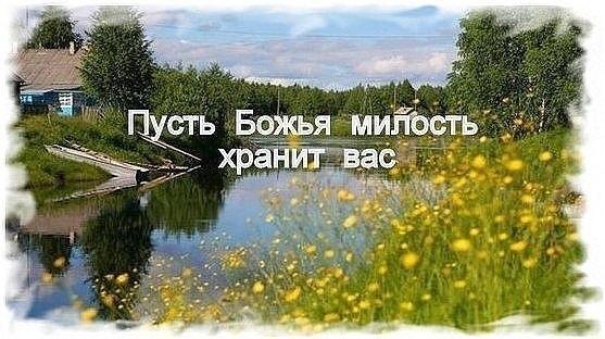 http://cs622430.vk.me/v622430932/41e9f/tX4RRYbR9-0.jpg