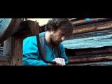 Zoloto (Золото) 2012 Сергей Безруков, русская мелодрамма
