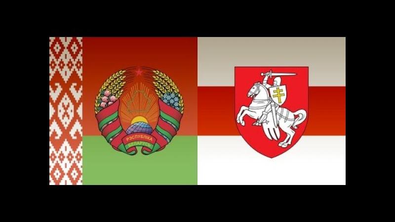 Гісторыкі Новік і Трусаў пра герб і сцяг