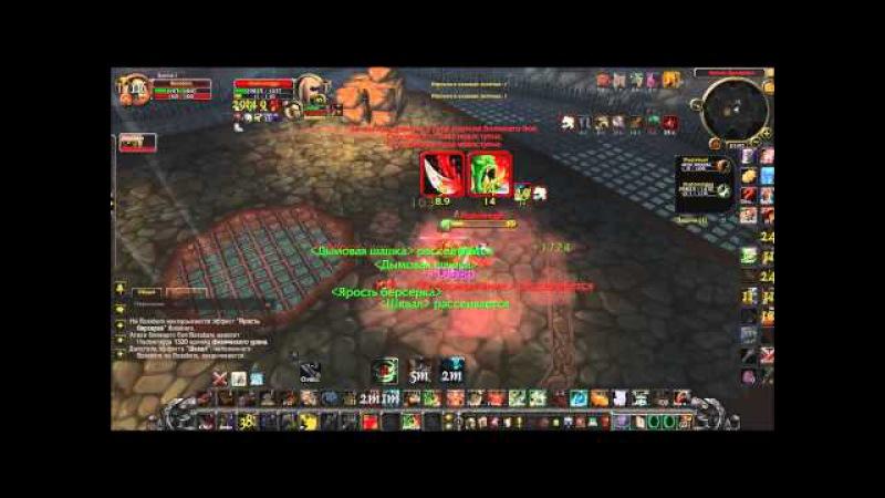 Bossbers Fury vs Rpal Feral Hunt Rog