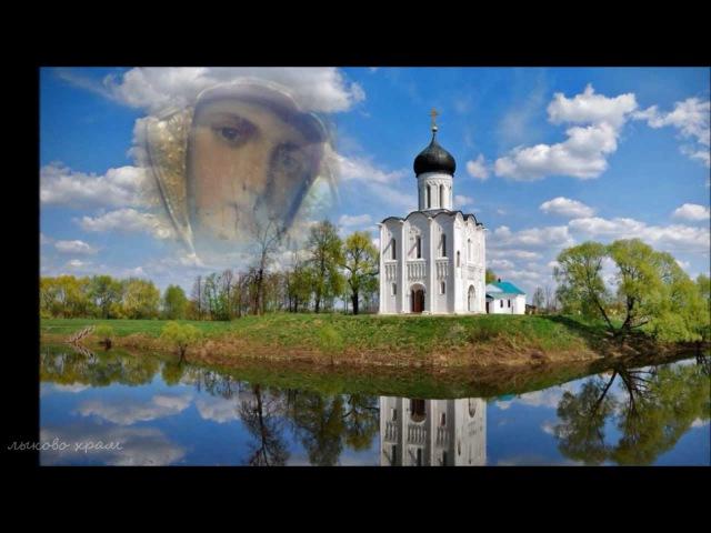 Какого цвета у России очи. Юлия Берёзова.