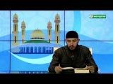 Приобретение знаний ради Аллаха и их достоинство | Ваделов Абдул Маджид
