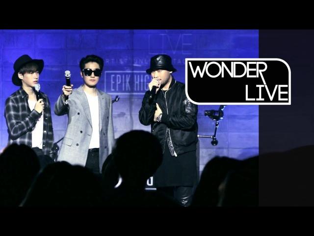 WONDER LIVE Ep.2: EPIK HIGH(에픽하이) _ One(원) Fan(팬) Love Love Love Don't Hate Me [ENG/JPN/CHN]