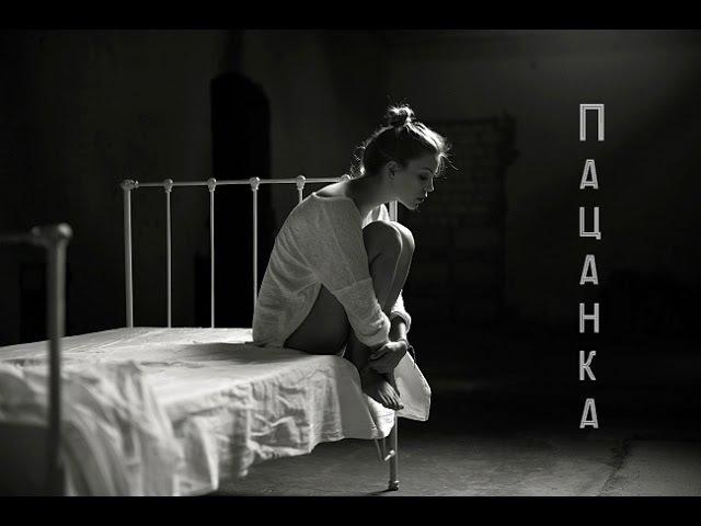 Худов А.-Пацанка..(автор Ренат Баязитов.)MPG