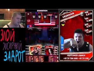 WWE: Supercard [Alex_Stryker] RUS - SV KOTR, RTG. Let's Play c реслером