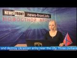 Новороссия. Сводка новостей Новороссии (События Ньюс Фронт) 29 января 2015 /Roundup NewsFront 29.01