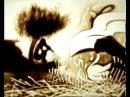 Рисунок песком/ Удивительная история любви нарисованная песком