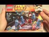 Подарок от подписчика LEGO 75088 SENATE COMMANDO TROOPERS. Анбоксинг и обзор посылки