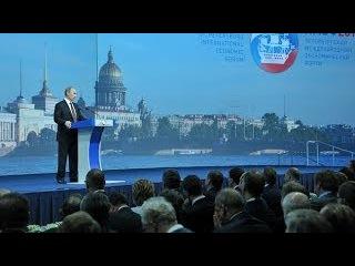 Владимир ПУТИН - Ответы на вопросы участников Петербургского экономического форума (ПМЭФ)
