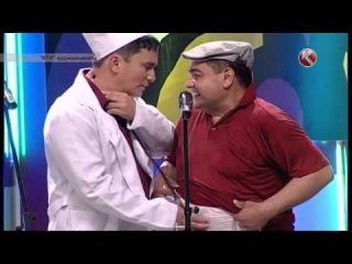 Шымшыма театры - Ауылдағы Врач