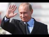 Путин. Фильм