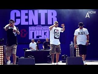ALINA NOW - CENTR - Зелёный театр 03/07/2015