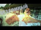 VitalyzdTv Prank. Русская озвучка. Extreme Homeless Man Makeover! / Крутое Преображение Бездомного!
