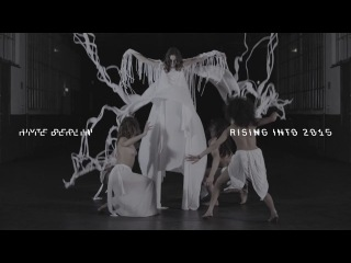 HYTE BERLIN NYE WEEK 2014-2015 (Official Trailer)