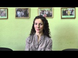 Отзыв о семинаре по Сказкотерапии.  (ведущая - Наталья Рязанова, Институт
