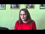 Отзыв о семинаре по Сказкотерапии (ведущая - Наталья Рязанова, Институт