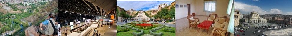 Жилье в Армении