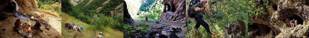 Армения пещера