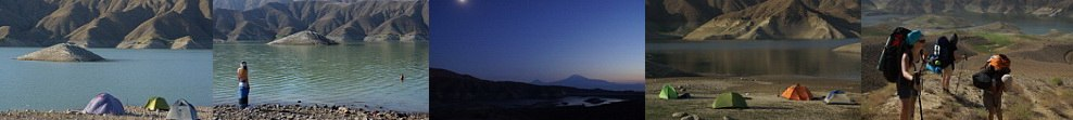 Армения Озеро