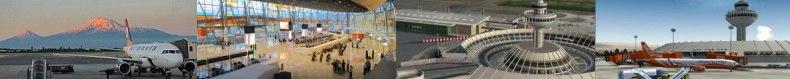 Армения Аэропорт