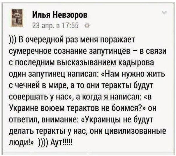За 23 октября нарушений перемирия не было. Продолжается восстановление инфраструктуры Донбасса, - пресс-центр АТО - Цензор.НЕТ 4975