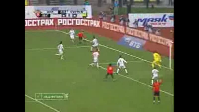 01 ноября 2008 Чемпионат России по футболу 2008 27 й тур цска 0 1 Спартак