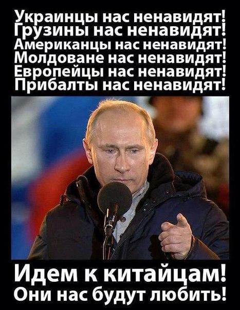 НАТО: Часть войск РФ по-прежнему остаются в Украине - союзники должны сохранять бдительность - Цензор.НЕТ 2525